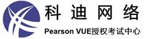 思科学习合作伙伴 | Pearson VUE授权考试中心
